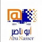 ABU NASSER
